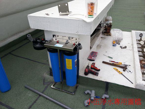 小金剛全戶式過濾器(水塔過濾器)