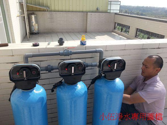 大金剛全戶式過濾器/水塔過濾器