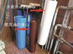 三重地區的自來水是由台灣最好的直潭淨水場所供應