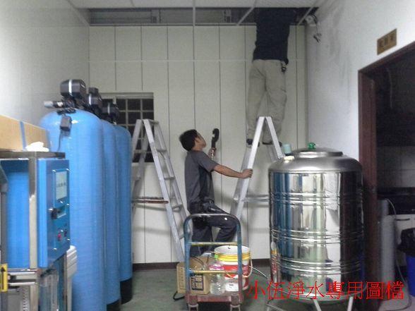 UF超濾機壓接工程