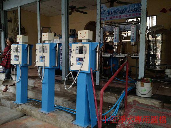 台灣加水聯盟加水站連鎖安裝過程