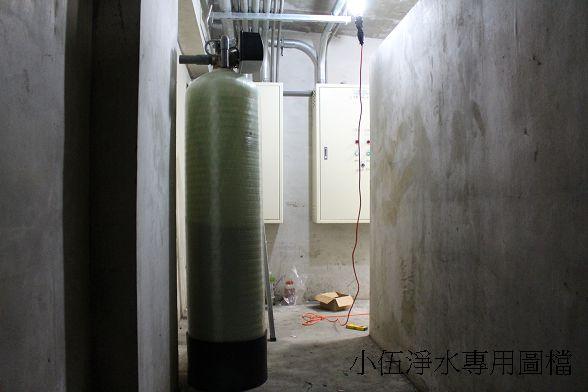 小伍淨水-社區公用水塔過濾器-台北市 (28)