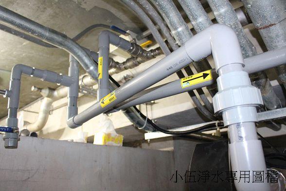 """所有水管均採用南亞標準1.5英吋的""""水""""管!不是用電線導管!"""