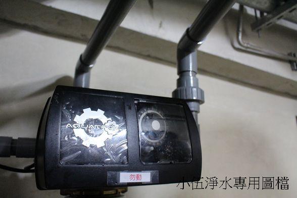 小伍淨水-社區公用水塔過濾器-台北市 (58)