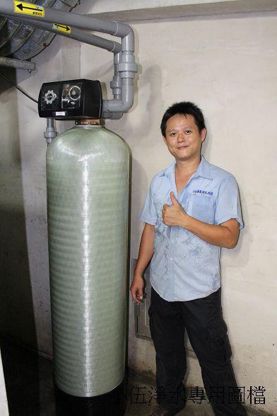 小伍淨水-社區公用水塔過濾器-台北市 (66)