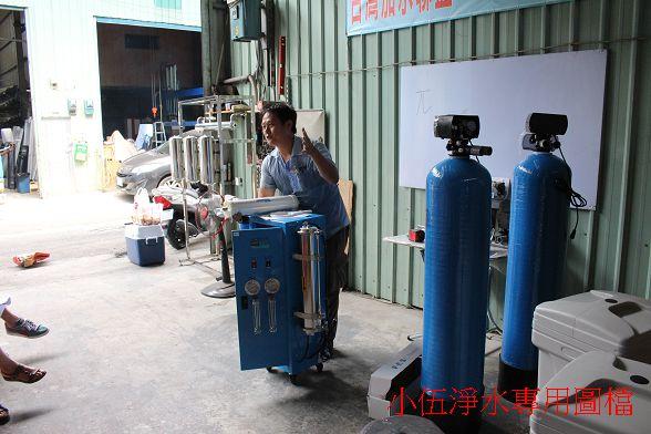 103年度台灣加水聯盟維護研習會-小伍淨水 (113)