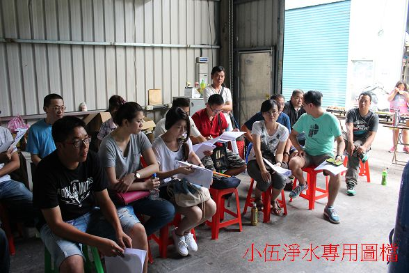 103年度台灣加水聯盟維護研習會-小伍淨水 (154)