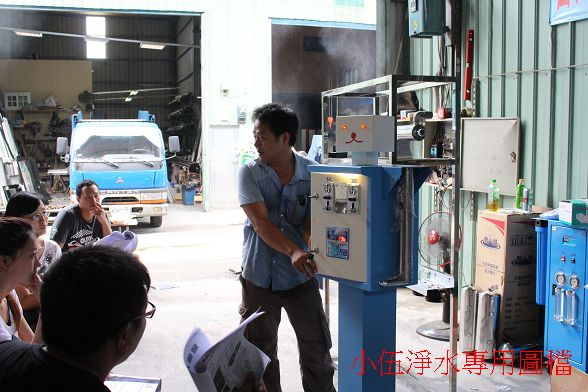103年度台灣加水聯盟維護研習會-小伍淨水 (233)
