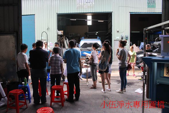 103年度台灣加水聯盟維護研習會-小伍淨水 (241)