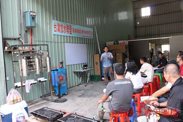 103年度台灣加水聯盟維護研習會-小伍淨水 (6)