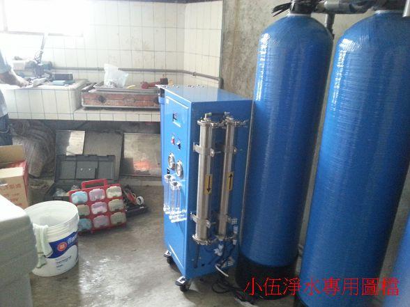 NF魚池過濾養殖系統-雲林 (40)