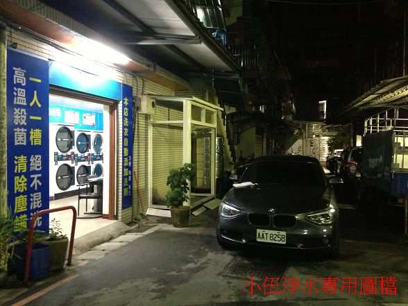 台灣加水聯盟加水站連鎖-板橋中山店 (102)