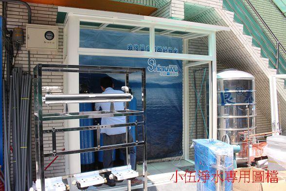 台灣加水聯盟加水站連鎖-板橋中山店 (11)