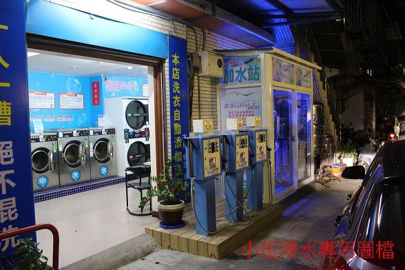台灣加水聯盟加水站連鎖-板橋中山店 (80)