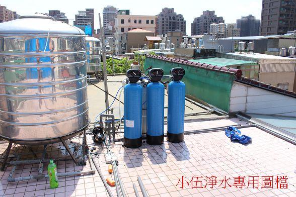 大金剛全戶式過濾器-水塔過濾器