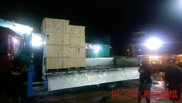 大金金全自動加水機-緬甸 (2)