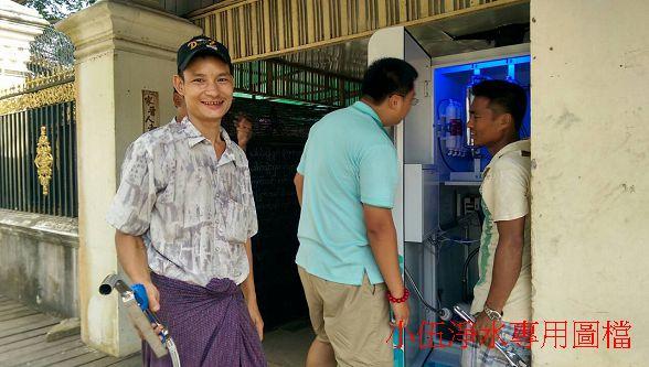 大金金全自動加水機-緬甸 (32)