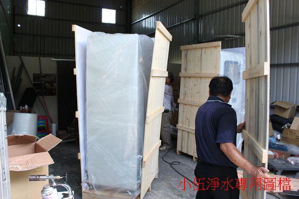 大金金全自動加水機-緬甸 (70)