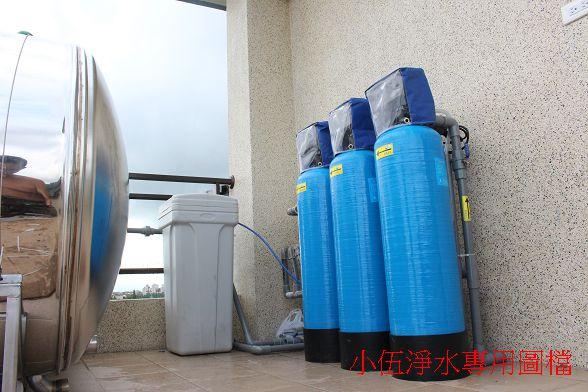 大金剛全戶式過濾器安裝分享-宜蘭-小伍淨水 (56)