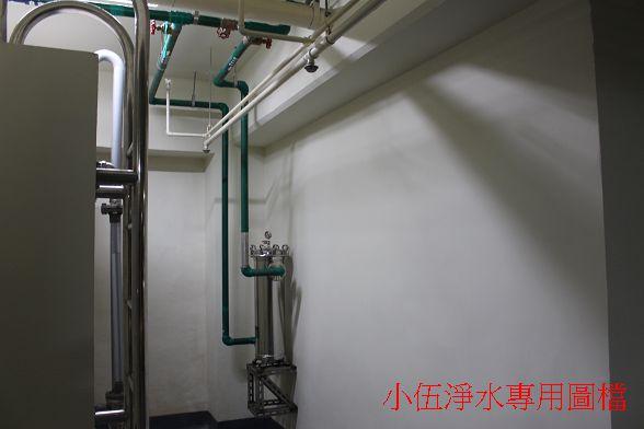 大金剛社區公用水塔過濾器(全棟式淨水)安裝前