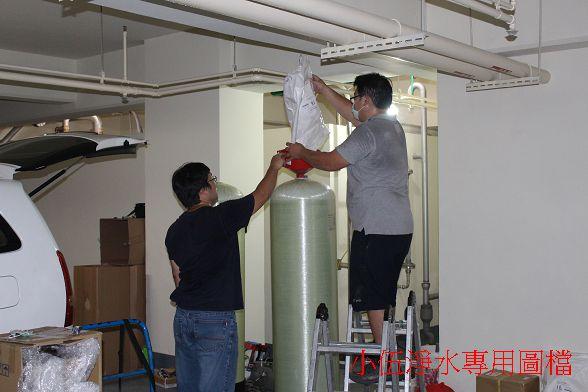大金剛社區公用水塔過濾器(全棟式淨水)