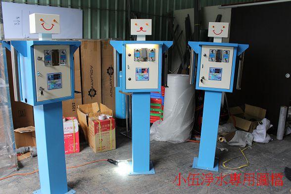 小金金第八代全自動加水機械人-加水站專用-小伍淨水 (2)