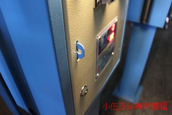 鎖片與機台內部連動滿焊,利用拆圖技術讓鎖片跟小金金加水機械人主體是同一塊板料。
