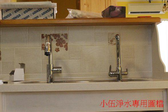 熱水除垢器及室內多用途飲用水-竹東 (7)