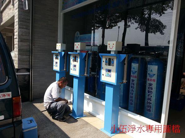台灣加水聯盟加水站連鎖-台南府安站-70 (106)