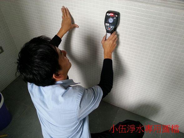 這台BOCSH的牆體探測器可以掃到9公分深度內所有管路~