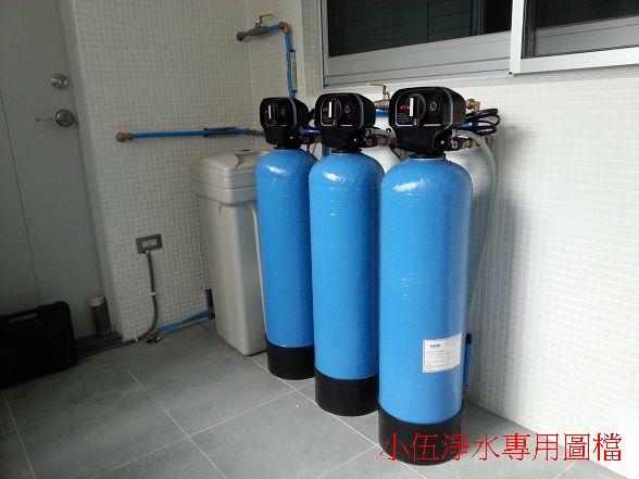 沒有PVC毒害的全戶式軟水器