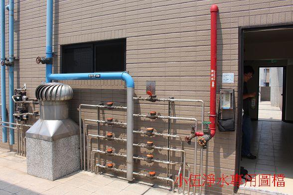 小金剛全戶式過濾器-全戶式淨水器 安裝前