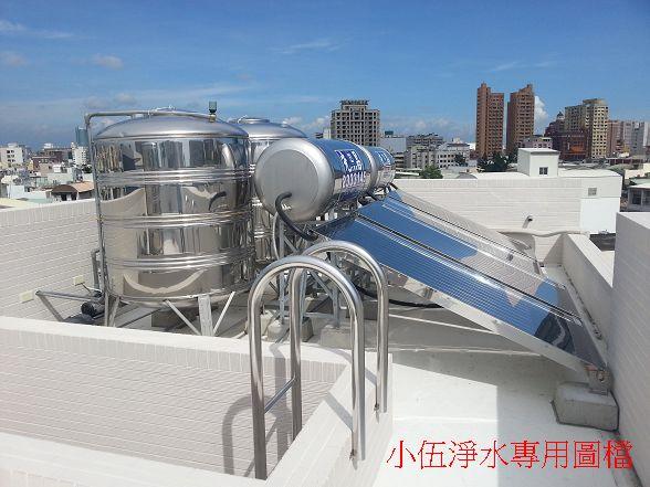 太陽能熱水器雖然好用~但是如果不處理水垢問題的話,很容易變成巨型電熱水器的
