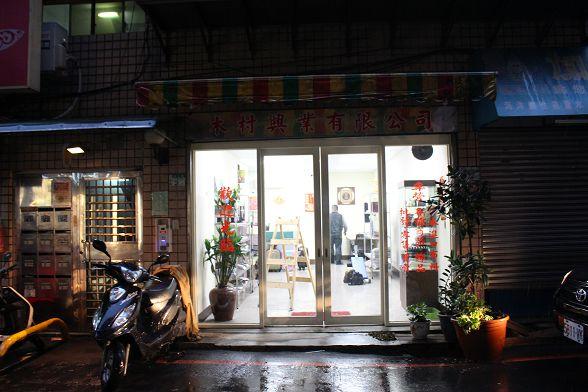 台灣加水聯盟加水站連鎖-土城裕生店 (12)