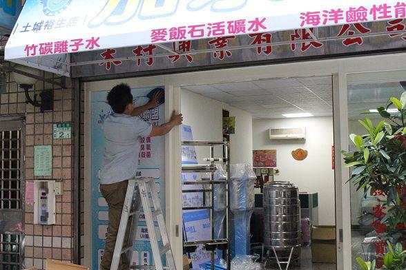 說真的~小弟很感謝其他自立品牌的朋友參考我們台灣加水聯盟的看板來設計