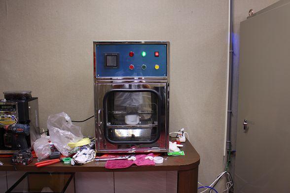 小伍淨水-北投石加水機 (89)