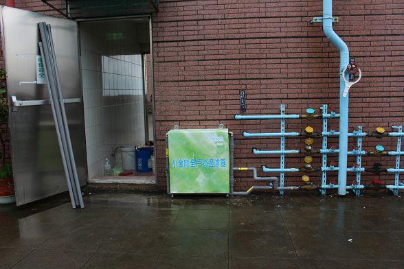 小伍淨水104年度最新產品