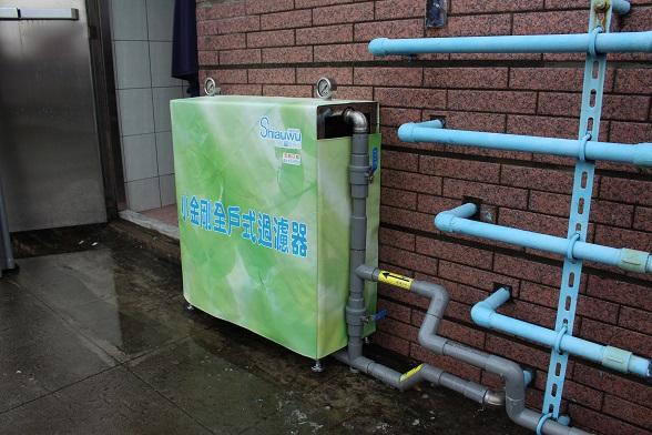 104年度小伍淨水最新產品!