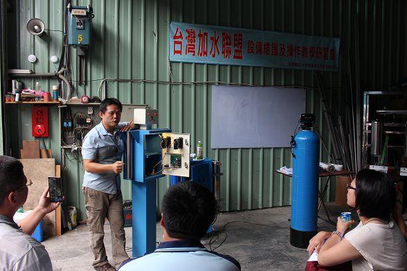 全台首創自主管理加水站連鎖品牌(台灣加水聯盟)