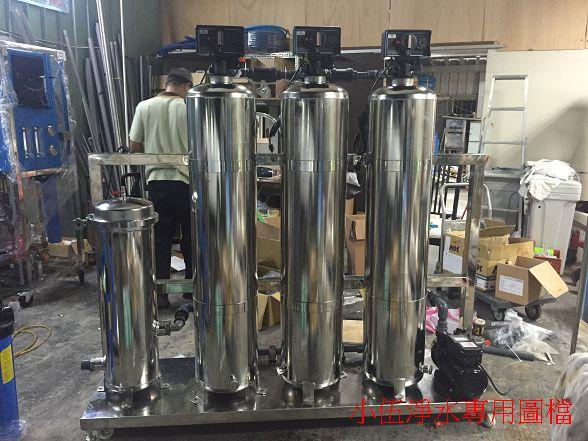 化妝品生產用超純水設備