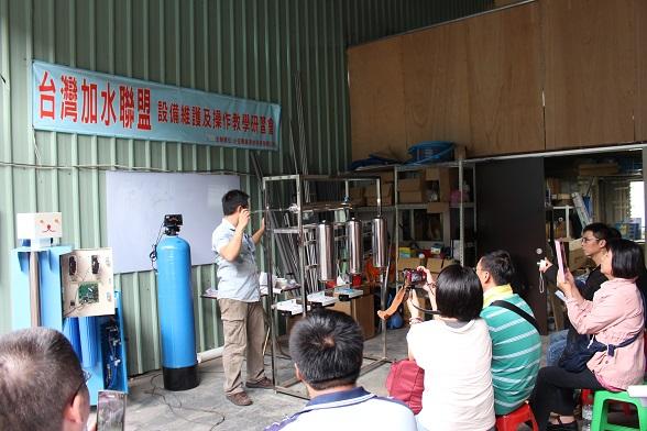 這是104年度我們台灣加水聯盟的教育訓練研習會