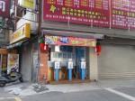 台灣加水聯盟加水站連鎖-台中南陽加水屋-小伍淨水 (112)