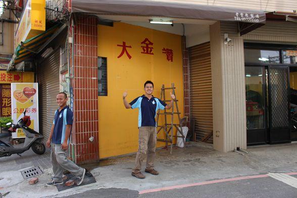 台灣加水聯盟加水站連鎖-台中南陽加水屋-小伍淨水 (144)