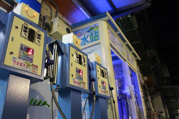 這是我們台灣加水聯盟加水站連鎖的第69間
