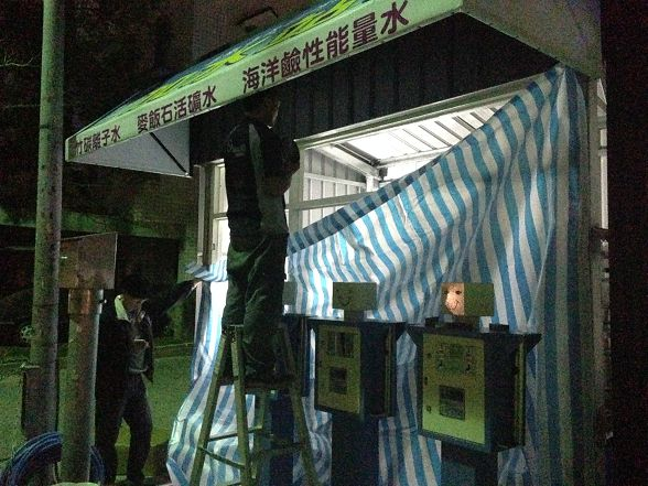 台灣加水聯盟加水站連鎖-台南正強館-小伍淨水 (105)