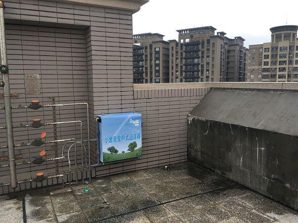 小金剛全戶式過濾器第三代安裝分享-林口-小伍淨水 (8)