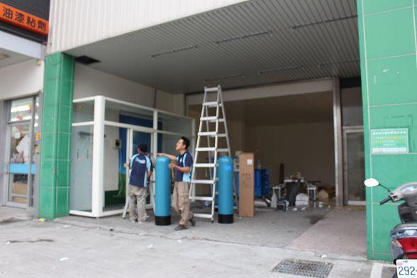 台灣加水聯盟-安心加水站-鹿港 (125)