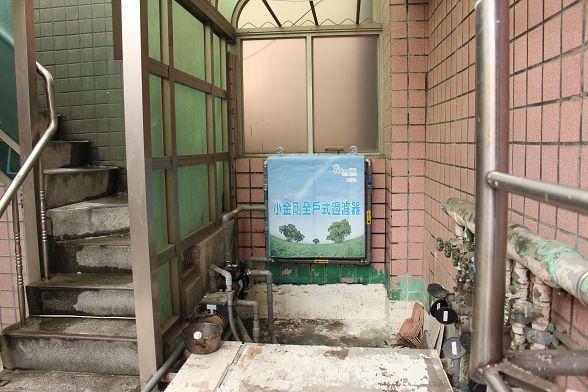 小金剛全戶式過濾器-全屋淨水