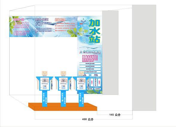 台灣加水聯盟加水站連鎖-彰化成功站 (143)