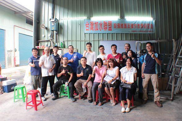 台灣加水聯盟加水站連鎖105年度教育訓練分享-小伍淨水 (201)